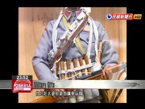 Ministry of National Defense opens its first souvenir shop