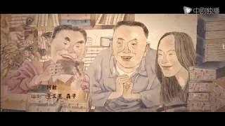 都挺好 38 HD(姚晨、倪大红、郭京飞、高露 领衔主演)