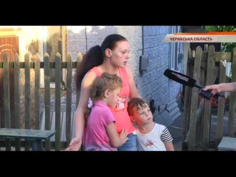 интим знакомства черкасской области