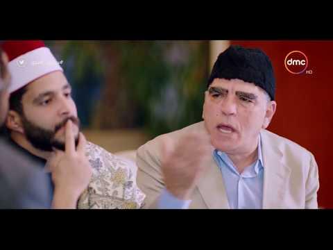 بيومي أفندي - كوميديا بيومي فؤاد ومحمود الجندي .. ' 3 دقات ' أبو يسرا هيغني في فرح بنتي ليه 😂