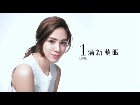 2016摩登眼技搶眼秘訣-清新萌眼
