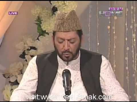 Istaqbal -e- Ramzan Special Show By Ptv Home 18th July 2012 Part 1