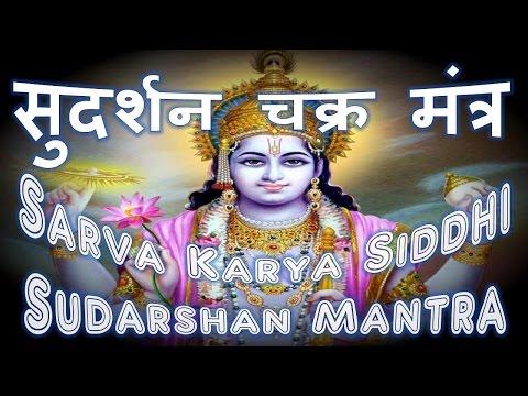 Sarva Karya Siddhi Sudarshan Mantra - Krishna Janmashtmi Sadhna
