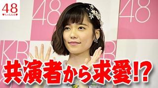 【AKB48】島崎遥香、スーパーサラリーマン左江内氏の共演者に口説かれた...