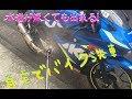 水道のない所で洗車する 加圧式洗浄機 の動画、YouTube動画。
