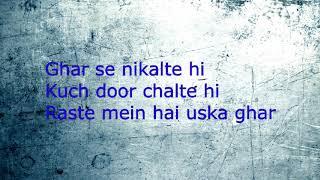 Ghar Se Nikalte Hi Karaoke + Lyrics | Amaal Mallik Feat. Armaan Malik | Bhushan Kumar | Angel