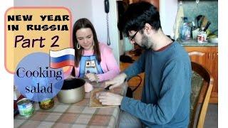 Russian Conversations 7. New Year. Pt 2. Cooking Russian salad Olivye. Англичанин готовит оливье