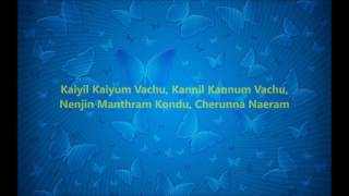 Sundari neeyum - Michael Madhana Kama Rajan | Tamil karaoke songs with lyrics