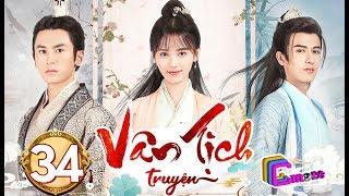 Phim Hay 2019 | Vân Tịch Truyện - Tập 34 | C-MORE CHANNEL