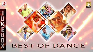 Best of Dance Hits – Tamil Jukebox | Video Songs | 2018 Dance Hits