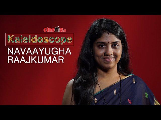 Kaleidoscope  -  Epi #4 -  Navaayugha Raajkumar