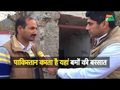Life in a Bunker  Hindustan Tak