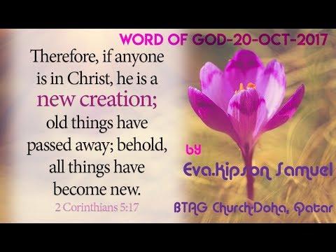 Word of God By.Eva. Kipson Samuel | BTAG Church-Doha,Qatar 20-10-17