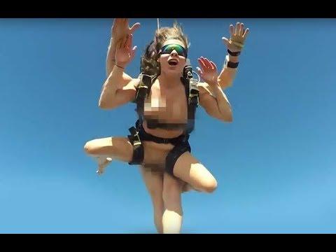 Голые бабы с парашютом в небе трахаются, член фото парни в форме копы