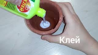 как сделать слайм из жидкости для линз