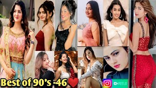 Most Viral 90's song Tiktok-46 ❤️|Beautiful Girl's 90's Song Tiktok|Romantic 90's Song|Superhits 90s