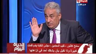 فيديو| عاشور: لن نسمح بإسقاط النظام.. وغير مستريح لزيارة شكري لإسرائيل