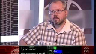 Автоэкспертиза - Выбираем мотоцикл - АВТО ПЛЮС