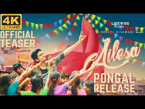 Ailesa - Official Teaser - 4K | A Shakti Sivamani Musical