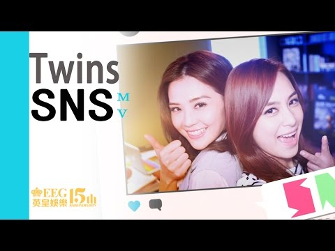 Twins《SNS》[Official MV]