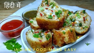 Soya Garlic Roll Recipe in Hindi by Indian Food Made Easy | Soy Recipes Vegetarian
