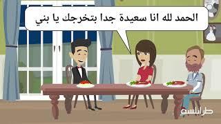 الخير يعود لأصحابه: رجل شهم ينقذ طفل ثري من الغرق.. نهاية تحبس الانفاس!