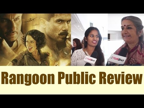 Rangoon Public Review   Shahid Kapoor   Kangana Ranaut   Saif Ali Khan   FilmiBeat