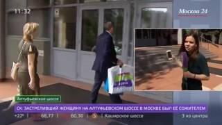 Смотреть видео Убийство в офисе в Москве онлайн