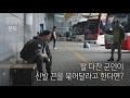 팔 다친 군인이 신발 끈을 묶어달라고 한다면? 대한민국 국군 장병들 감사합니다   세상의 온도  