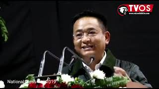 Speech of CM during National Press Day 2019