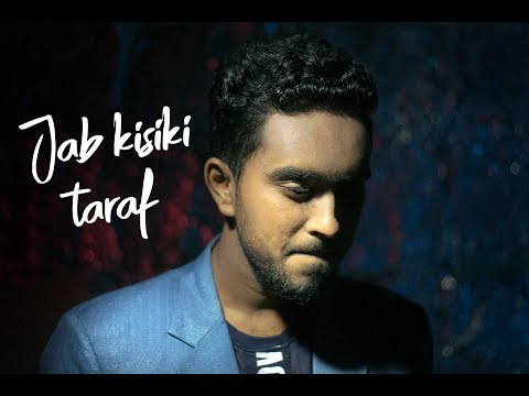 Jab Kisiki Taraf Dil Jhukne Lage - Pyar Toh Hona Hi Tha ( Cover ) | Santanu Dey Sarkar | Kumar Sanu