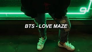 BTS (방탄소년단) 'Love Maze' Easy Lyrics