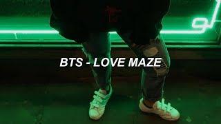 BTS (방탄소년단) 'Love Maze' Easy Lyrics
