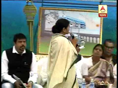Chief Minister Mamata Banerjee on food crisis