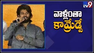 Vijay Deverakonda is back as an angry young man in Dear Comrade - TV9