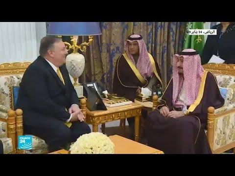 وزير الخارجية الأمريكي يزور السعودية للتباحث في الرد على استهداف منشآت أرامكو النفطية  - نشر قبل 3 ساعة