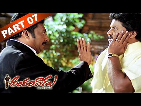 Andarivaadu || Telugu Movie Part 7 || Chiranjeevi, Tabu, Rimi Sen