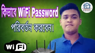 How to change Wifi Password | TIF Technology | Tanvir Chowdhury |