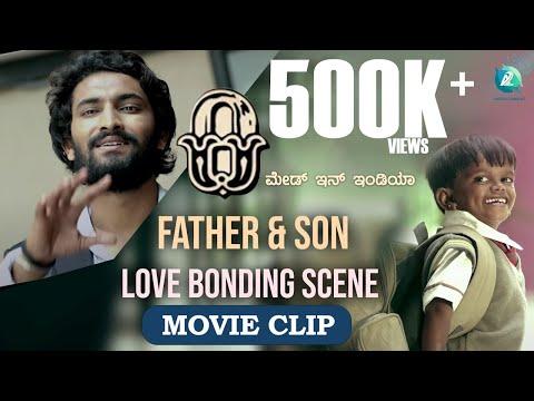 ZERO - Made In India Kannada Movie   Father and Son Love Bonding Scene