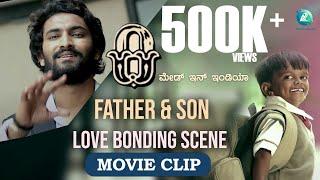 ZERO Made In India Kannada Movie | Father and Son Love Bonding Scene