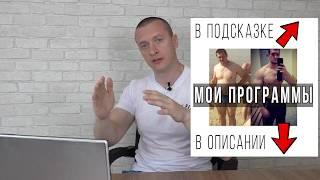 постер к видео Почему Люди Не Могут Похудеть. Кратко и по сути.