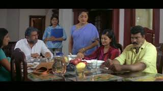 Red Salute Movie Scenes | Kalabhavan Mani remembers his father | Captain Raju
