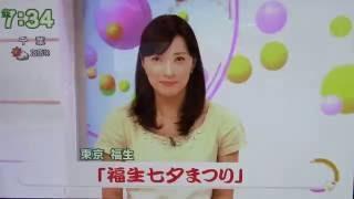第66回福生七夕まつりの様子がニュース番組「おはよう日本」で紹介され...