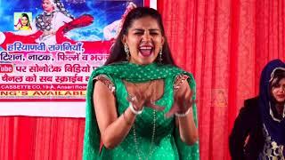 सपना चौधरी का सबसे हिट गाना I Chatak Matak I  Sapna Chaudhary I Sapna Haryanvi | Sapna Entertainmeni