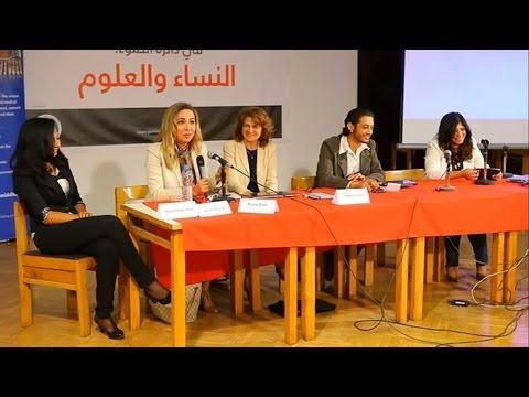 Women and Science in the Arab World