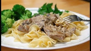 Бефстроганы с говяжьим мясом и макаронами, EDILKA. Домашняя кухня - рецепты на каждый день.