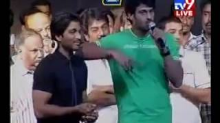 Allu Arjun Teasing Prabhas Regarding Kajal at Arya 2   Watch It till the End