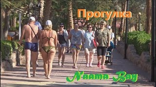 Как выглядит город днем Шарм Эль Шейх Египет Прогулка по Naama Bay Egypt как найти такси