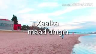 GULLED SIMBA - Yaa!!! Lyrics
