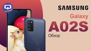 Samsung Galaxy A02s обзор. Самый дешевый смартфон Samsung / QUKE.RU /
